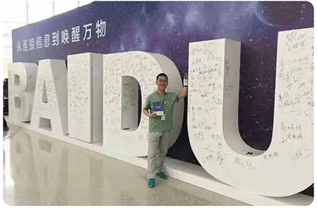 学员故事——百度首席AI脑洞官吕新