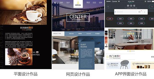平面设计、网页设计、UI设计有什么区别?