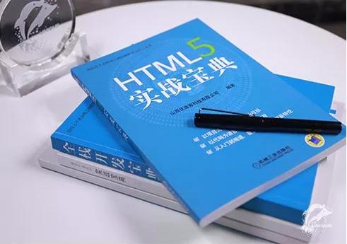 优逸客携手机械工业出版社 共建互联网技术类教材新标准