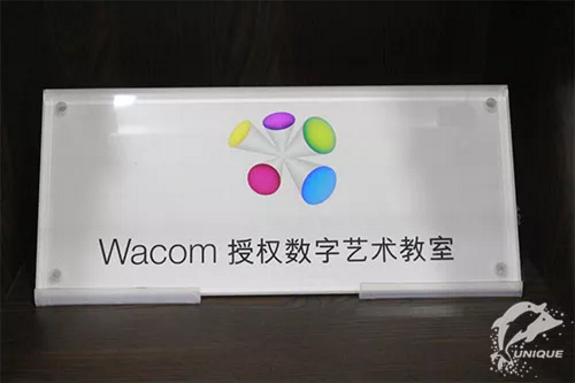 优逸客与Wacom强强联合 共同推动中国创意产业生态升级