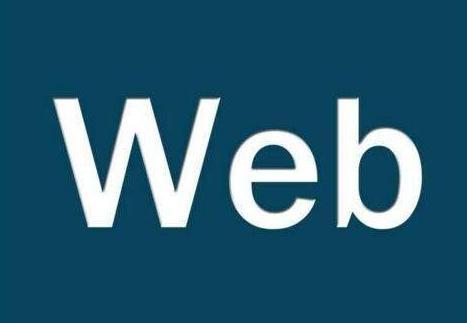学Web前端要熟练哪些技能?怎样才能顺利求职?