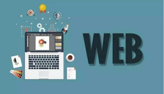 Web前端工程师待遇如何?现在学Web前端晚不晚?