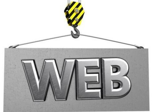 Web前端基础技能有哪些?学前要知道什么标准?